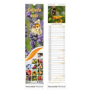 """Kalendar """"Cvijeće""""- uski okomiti 13 listova, spirala"""
