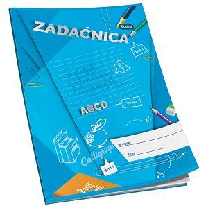 Obrazac školski zadaćnica A4 crte 12L Educa