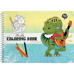 Bojanka Creative Cool dječja, 21str, A4 150g 75300