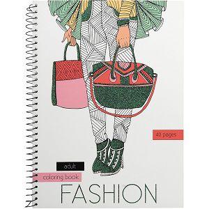 Bojanka Creative za odrasle Fashion A4, 40str.150g 75303