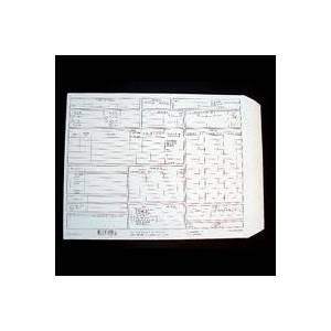 Dnevnik za kontovnike, Obrazac D-1538
