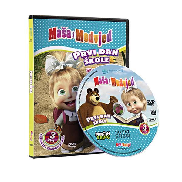 Maša i Medvjed DVD 3 - Prvi dan škole 850376