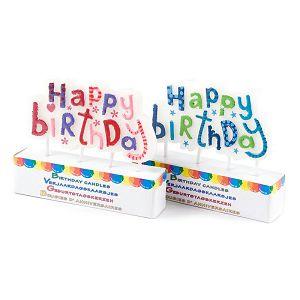 Svijeća rođendanska Happy Birthday 201355